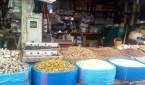 لجنة خاصة لتتبع التموين وأسعار المواد الغذائية