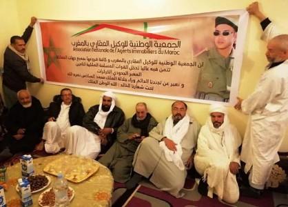 الصحراء المغربية والآفاق المستقبلية