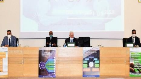 تنظيم لقاء تواصلي حول تبسيط المساطر الإدارية بسيدي بنور