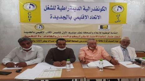 انتخاب الحاتمي كاتبا للنقابة الوطنية للإعلام والصحافة بالجديدة