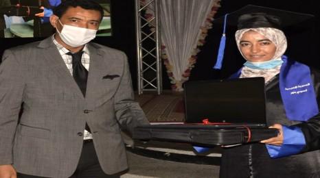 مديرية التعليم بسيدي بنور تنظم حفل التميز