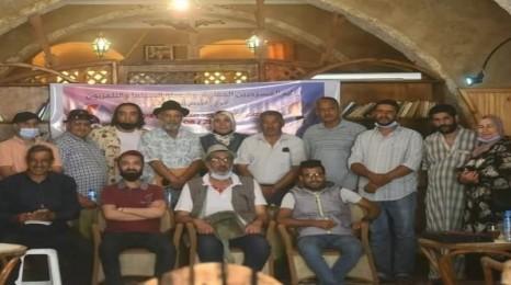 انتخاب مطريب كاتبا محليا لنقابة المسرحيين المغاربة وشغيلة السينما والتلفزيون